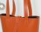 Сумка Cabas Petit Orange - купить в онлайн магазине beau-vivant.com