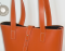 Сумка Cabas Grand Orange  - купить в онлайн магазине beau-vivant.com