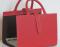 Корзина для журналов Rouge  - купить в онлайн магазине beau-vivant.com
